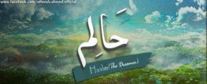haalim episode 16